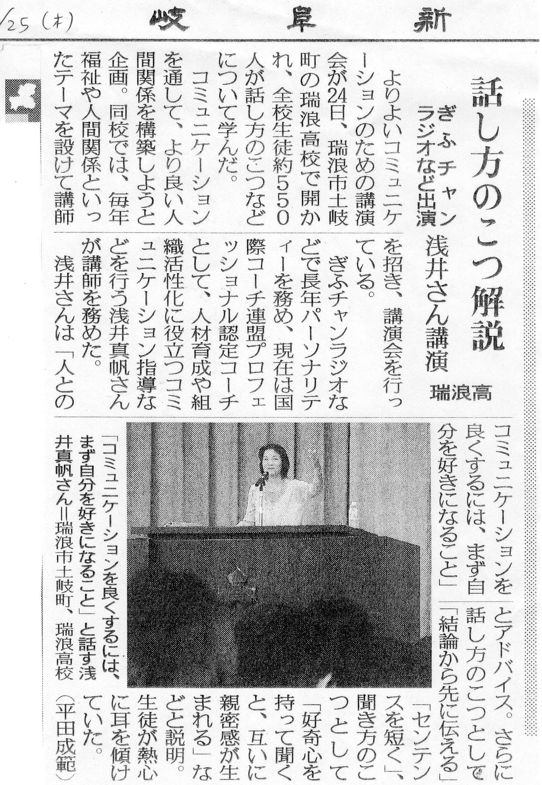 まちのエンジン 風媒社 激安価格: 三井浦幌のブログ